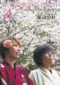 vol.61 表紙