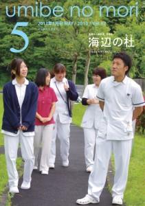 vol.62 表紙