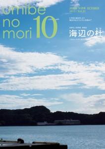 vol.91__表紙
